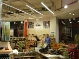 Interiér obchodu KCS v centru Metropole Zličín