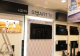 Brand store Liberec SMART TV upgrade 2011