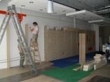 Práce na interiéru – obklady